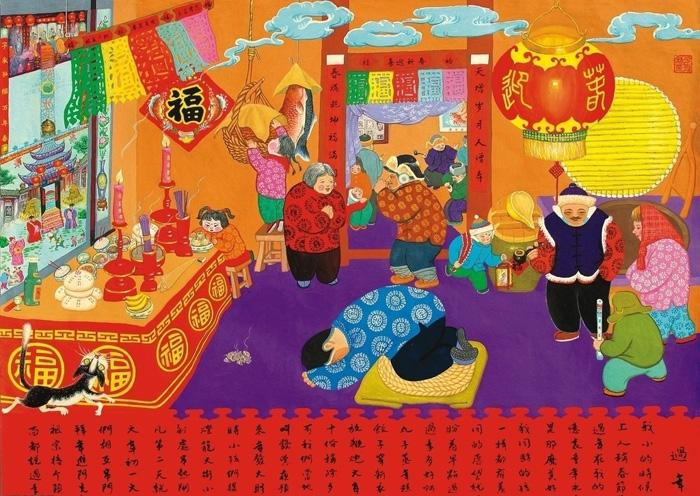 The farmer's painting of the happy Spring Festival.