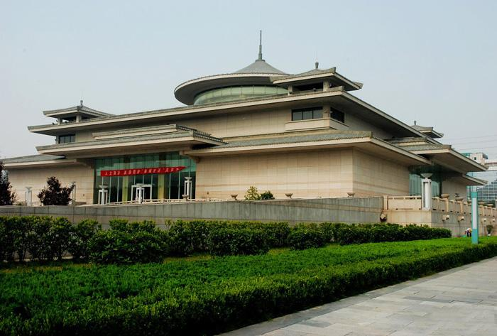 The exterior of Xi'an Museum