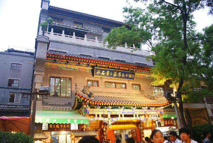 A famed restaurants in Muslim Street specializing in soup dumplings, Xi'an