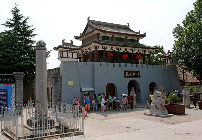 The entrance of the underground palace of the Qianling Mausoleum, Xi'an