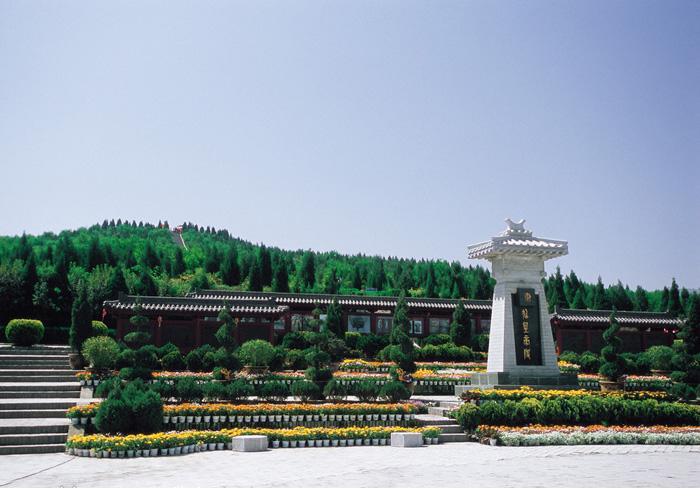 The overview of the Mausoleum of Emperor Qin Shihuang, Xi'an
