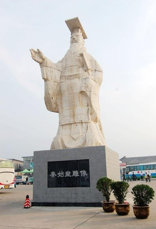 The statue of Emperor Qin Shihuang