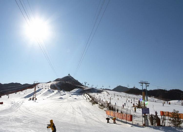 Beijing Nanshan Ski Resort in the Sunlight