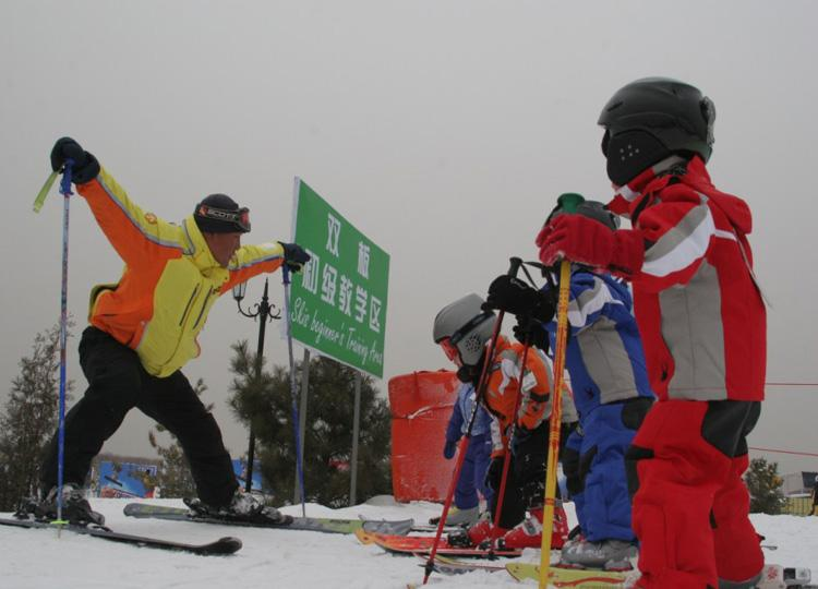 Ski Beginners' Training Area at Nanshan Ski Resort in Beijing