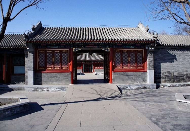 Gate of the Prince Gong's Mansion in Beijing