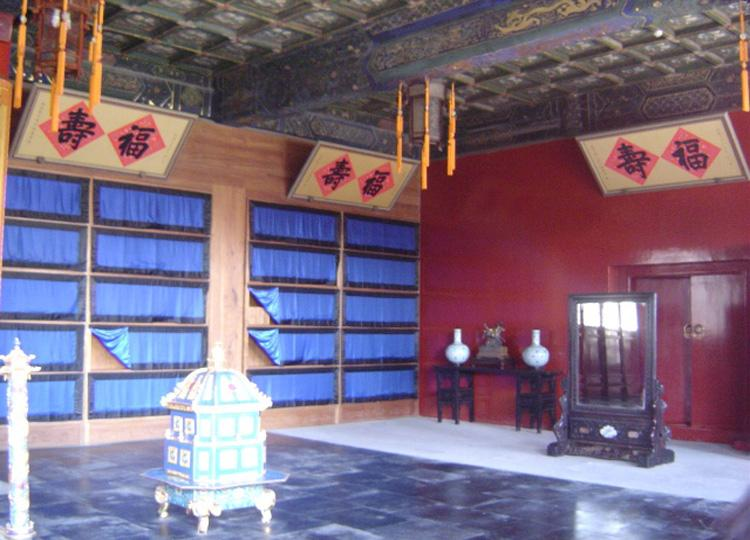 The Hall of Audience(Duo Fu Xuan)in Prince Gong's Time, Beijing
