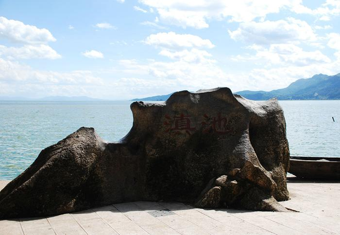 Dianchi Lake is the biggest lake in Yunnan and the 6th biggest freshwater lake in mainland China.