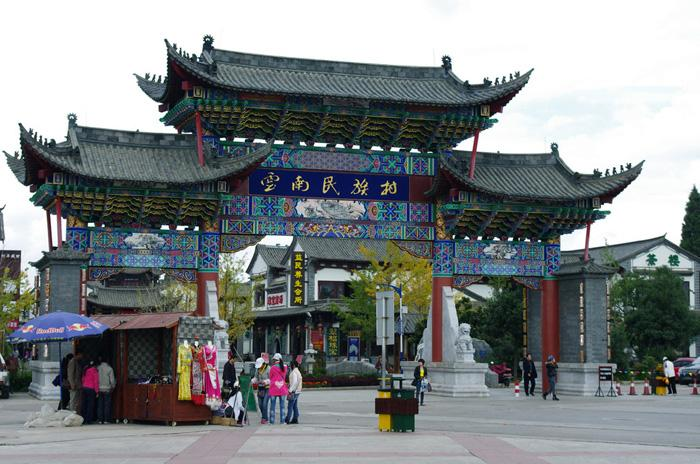 The gate of Yunnan Ethnic Village in Kunming