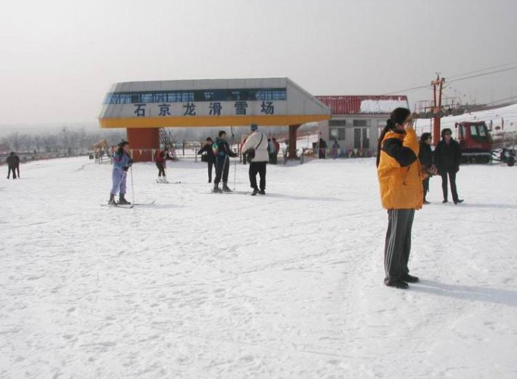 Shijinglong Ski Resort is Located About 80km Away from Downtown Beijing
