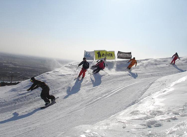 Shijinglong Ski Resort in Beijing Has Six Ski Runs