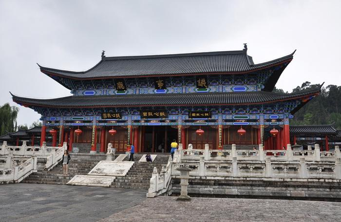 The Meeting Hall of Mu's Residence, Lijiang