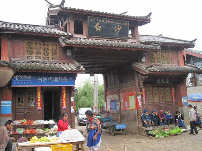 The entrance of Baisha Ancient Town, Lijiang