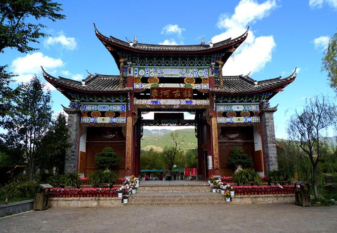 The entrance of the Old Town of Shuhe, Lijiang