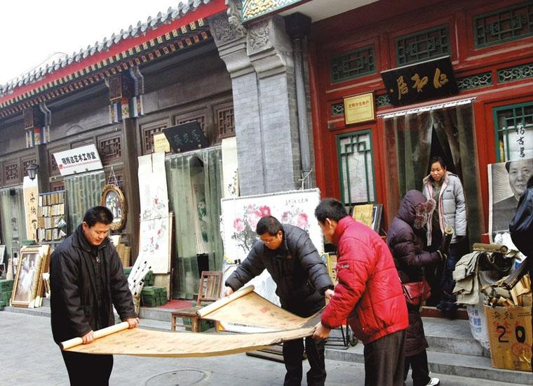 Paintings and Calligraphies Sold at Panjiayuan Market in Beijing