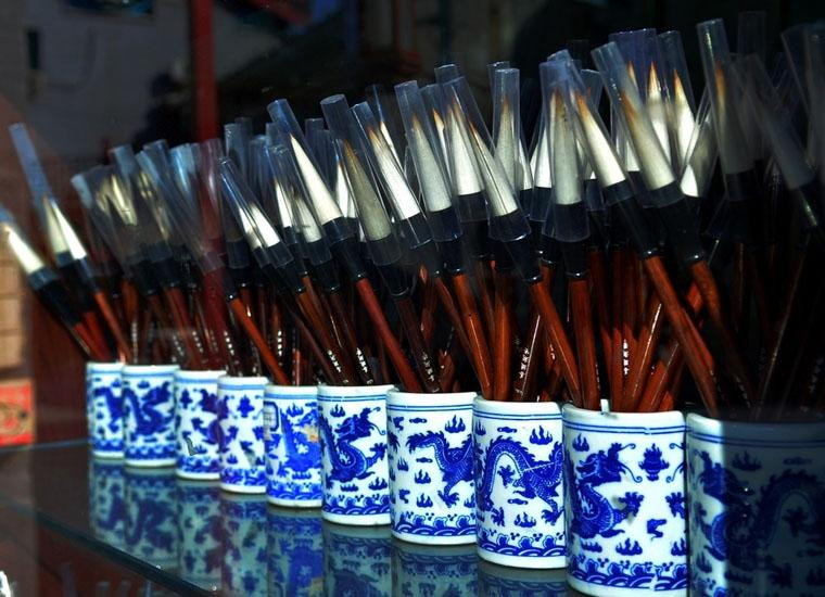 Chinese Brushes Sold at Liulichang Cultural Street,Beijing