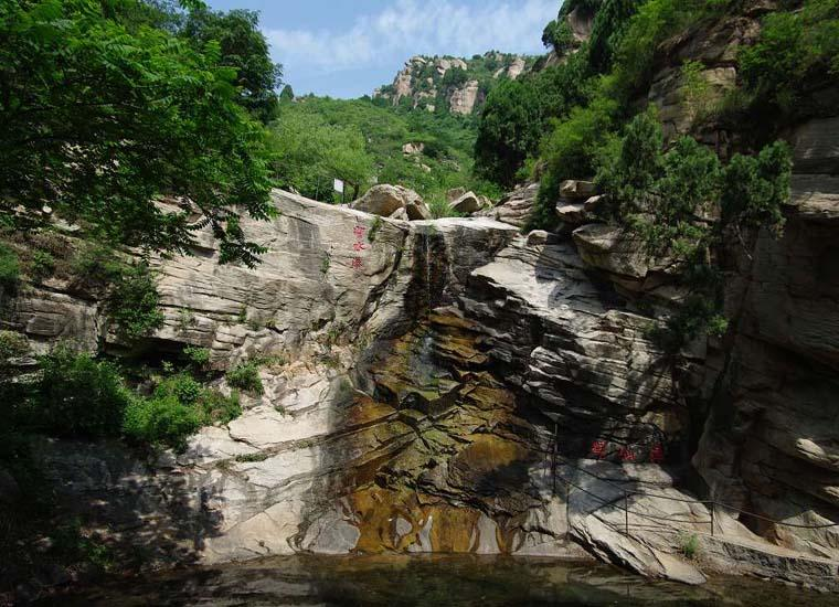 Holy Waterfall at Taoyuan Fairy Valley Scenic Area,Beijing