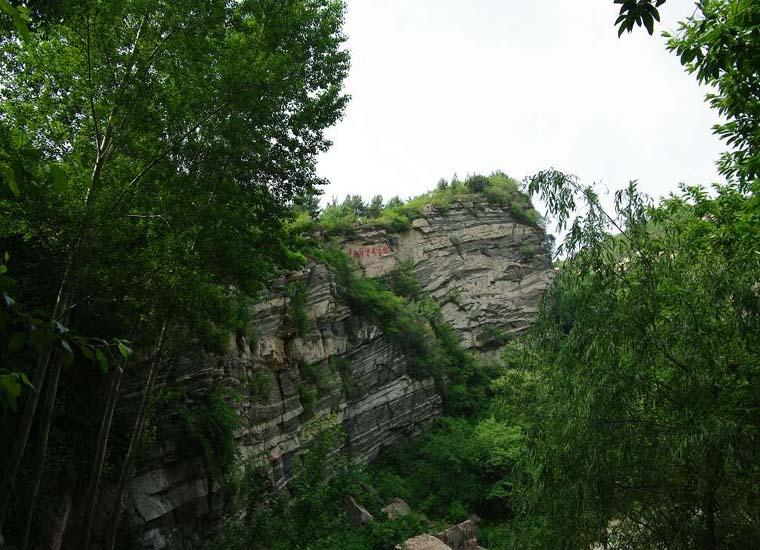 Tianshu Cliff at Taoyuan Fairy Valley Scenic Area,Beijing