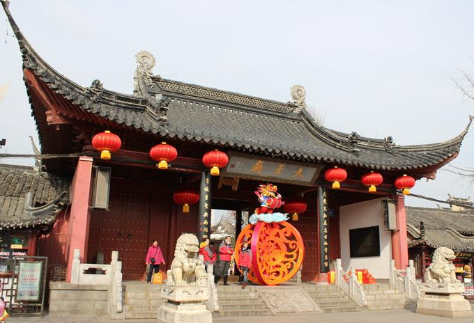 The entrance of Confucius Temple in Nanjing