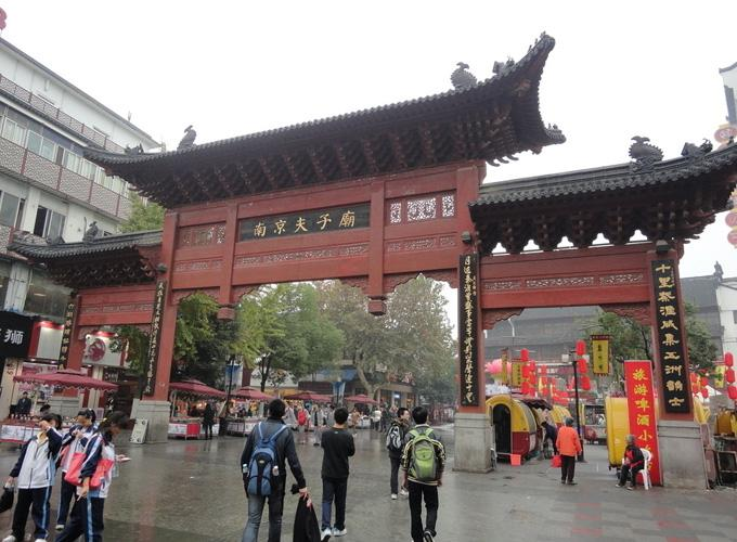 The memorial gateway of the business strcit of Confucius Temple, Nanjing