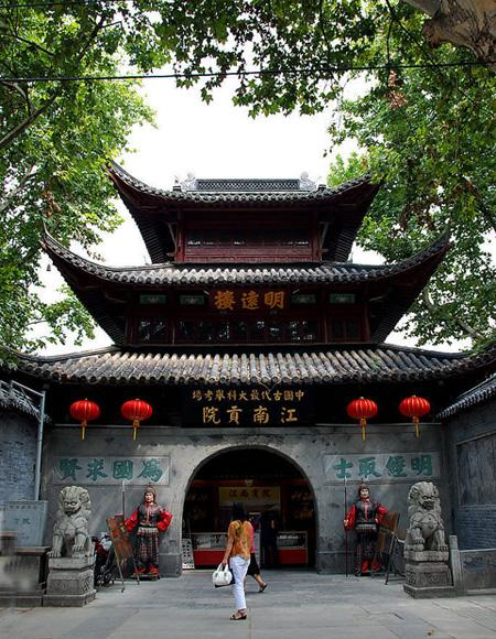 The Mingyuan Building, Fuzimiao