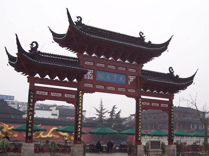 The memorial gateway on the square, Fuzimiao business strict