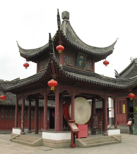 The Drum Pavilion