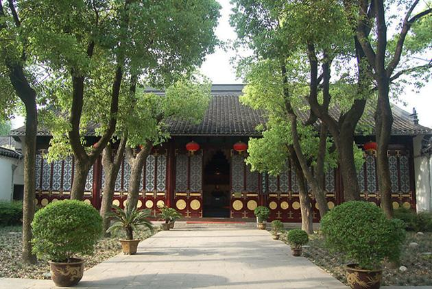 The Zhanyuan Hall
