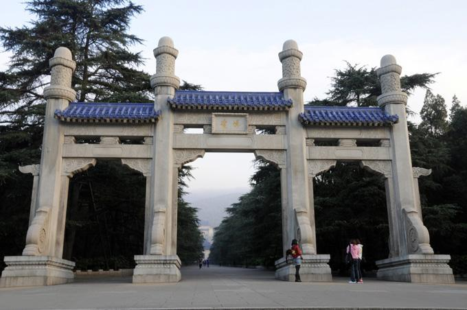 The Bo'ai archway, Nanjing