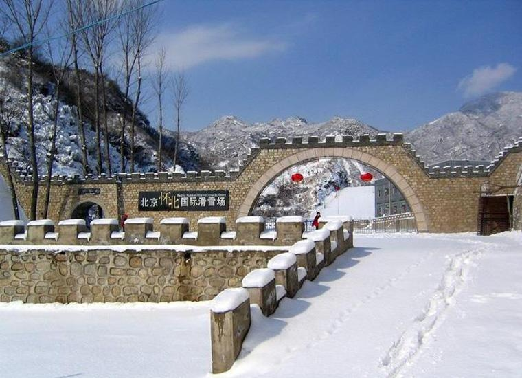 The Gate of Beijing Huaibei International Ski Resort