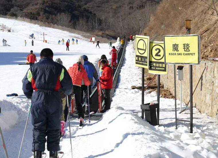 There is One Magic Carpet,Three Chairlifts and Four Surface Lifts in Beijing Huaibei International Ski Resort