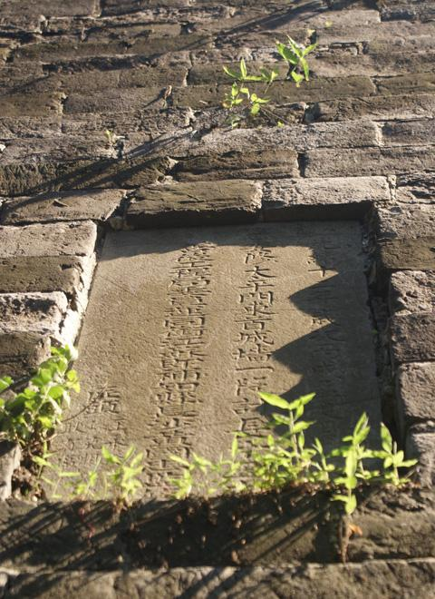 The inscription on the city wall