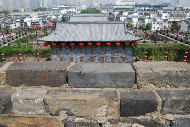 Zhonghua City Gate is the largest existing castle-style city gate in China.