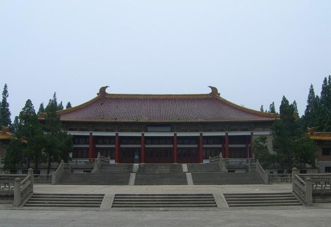 The exterior of Nanjing Musem