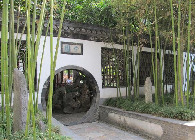 Ge Garden is the oldest and best-preserved in Yangzhou.