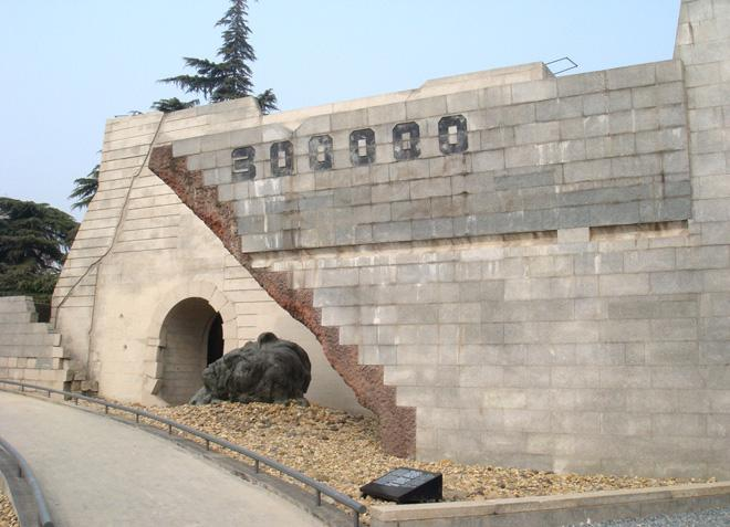 A bury site of the victims in the Nanjing Massacre