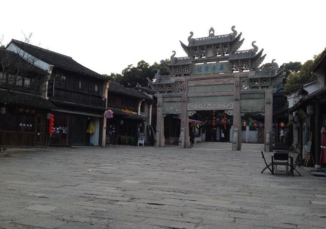 The memorial gateway on the ancient street of Jichang Garden