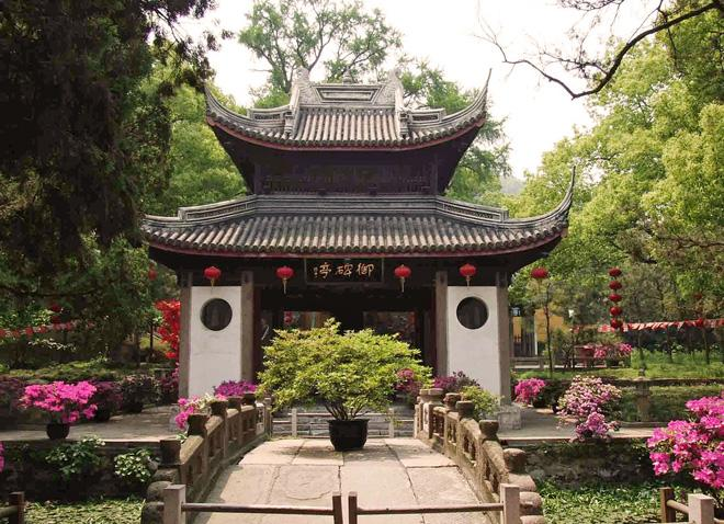 The Yubei Pavilion