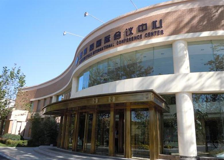 Chunhuiyuan International Conference Center in the Resort