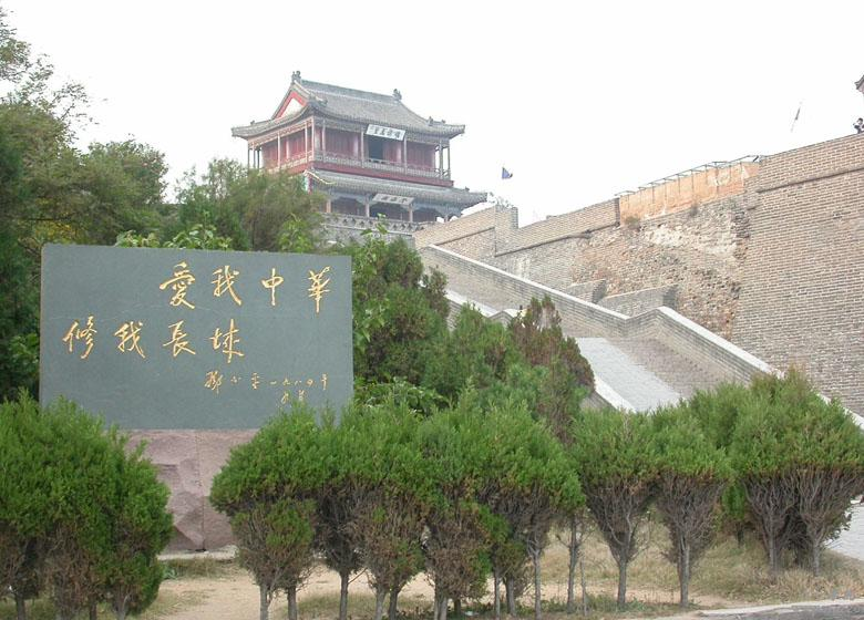 Tablet of Deng Xiaoping's Inscription in Old Dragon Head Scenic Spot