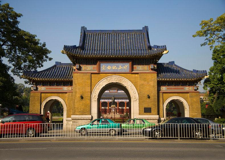 The Gate Building of Sun Yat-sen Memorial Hall in Guangzhou