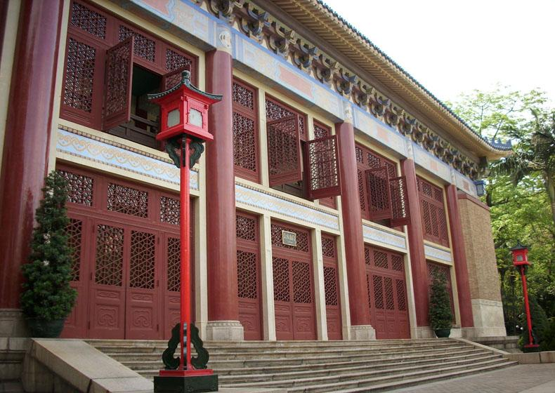 Closer Look at Sun Yat-sen Memorial Hall in Guangzhou