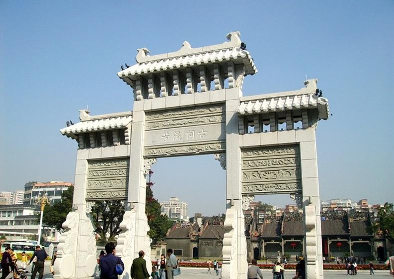 Memorial Archway of the Chen's Ancestral Temple in Guangzhou