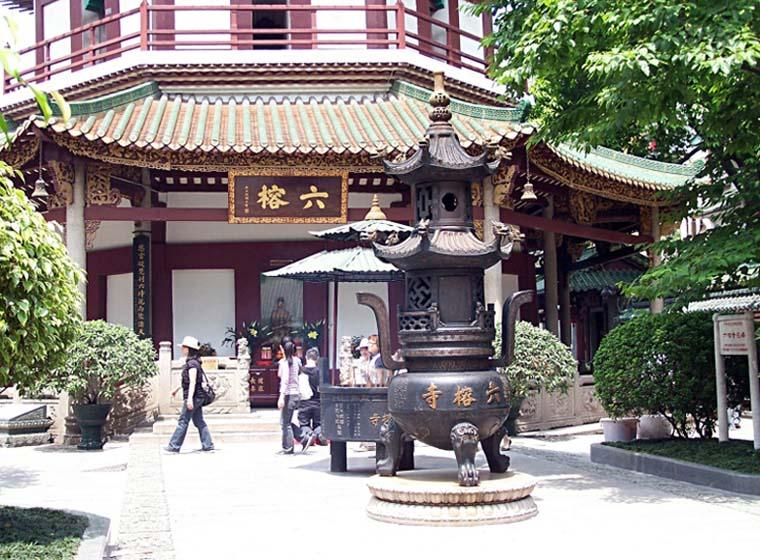 Censer in Front of Flowery Pagoda in Temple of Six Banyan Trees Scenic Area, Guangzhou