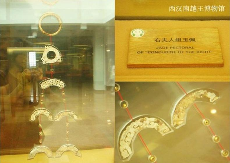 Jade Pectoral of Nanyue King's Concubine Found in the Mausoleum