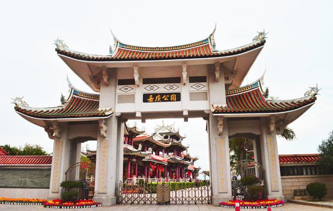 The gateway of Jiageng Park