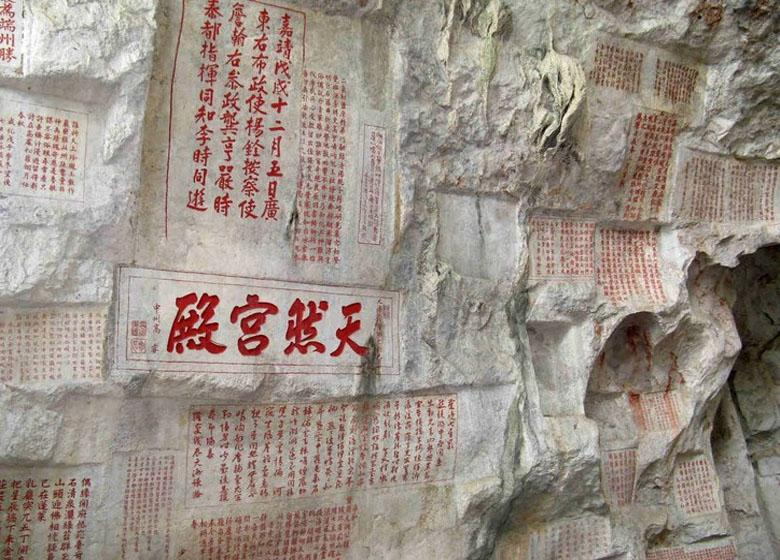 Inscriptions on Cliffs of Zhaoqing Seven Stars Cave Scenic Park in Guangdong Province, China