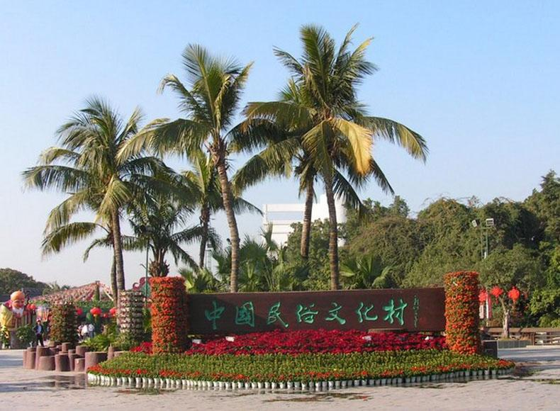 China Folk Culture Village is Located in Shenzhen, Guangdong Province