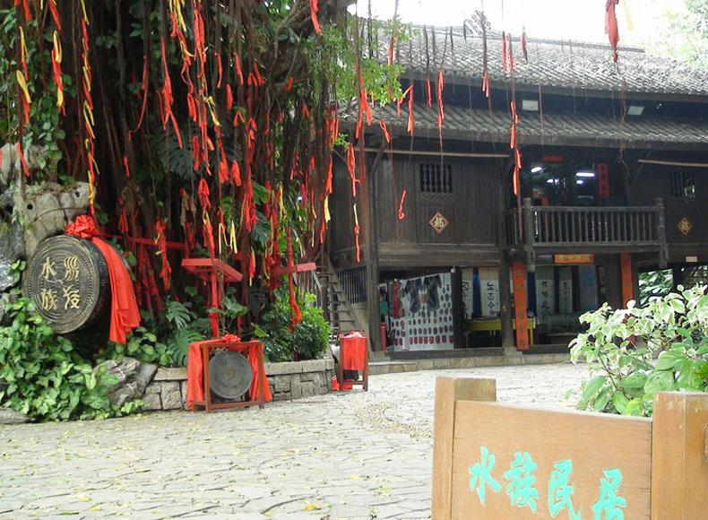 A Replica of Dwelling House of the Shui Nationality in China Folk Culture Village, Shenzhen