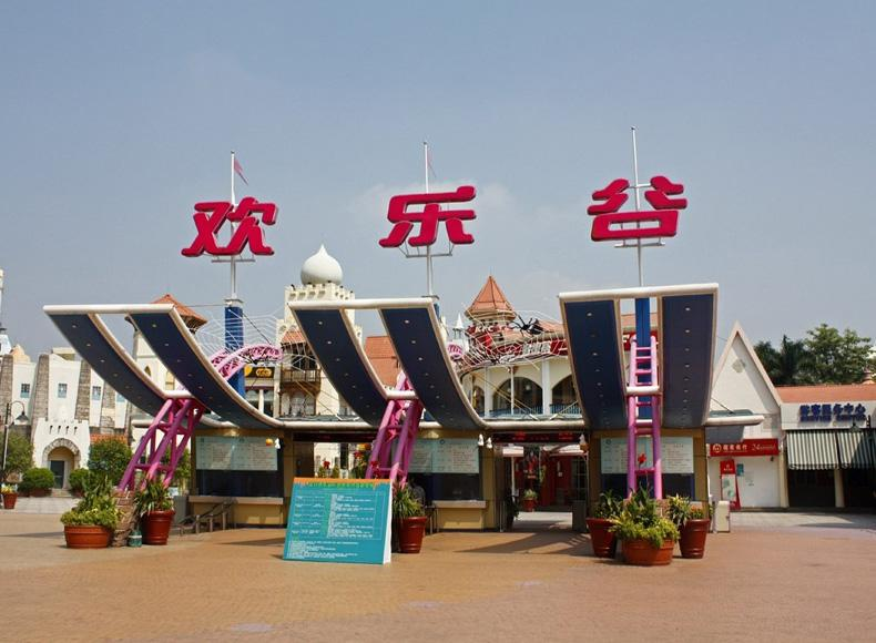 Shenzhen Happy Valley is a Theme Park with Maximum Investment and Most Advanced Facilities in China