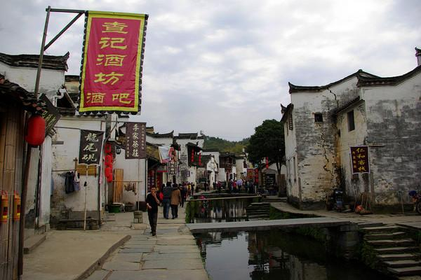 The village is Hailed as Zhouzhuang in South Fujian.